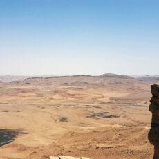 кратер Рамон