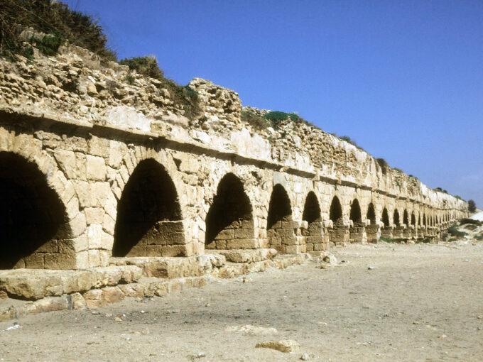 Национальный парк Кесария