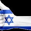 Интересные факты про государство Израиль