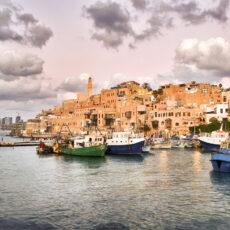 Старый город Яффо